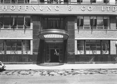 Street front and entry to the Hoffnung & Co. building at 153-159 Clarence Street c.1939. This later became Red Cross House. Designed by architect Samuel Lipson; with Robertson and Marks and McCredie.