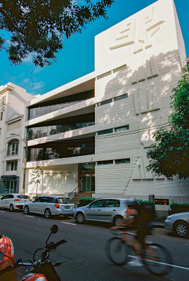 Somewhat to the east of the CBD is the Sydney Jewish Museum (c.1965) in Darlinghurst, by architect Henry Epstein.